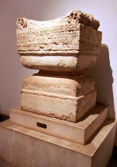rome-roman-forum-palatine-hill-area-museo-palatino-altare-al-dio-ignoto-inizi-dei-i-sec-ac-large1